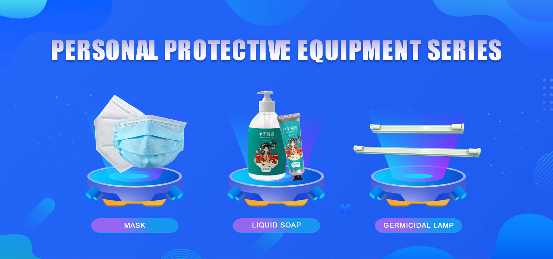 New Business of Civil Protective Equipment